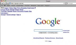 Página falsa do Google (Foto: Reprodução)