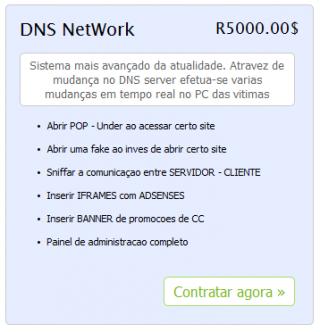 Black Store - DNS