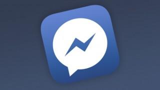 Facebook Messenger (Divulgação)