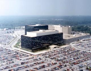 Sede da NSA em Fort Meade (Divulgação)